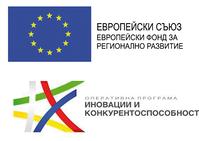 Steca Bulgarien Subvention